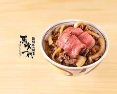 飛騨牛一頭家 馬喰一代 名古屋WEST hida beef bakuroichidai nagoya west
