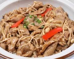 Chao's Food 周记