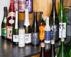 和酒の店 藤小西 Japanese Liquor Shop FUJIKONISHI