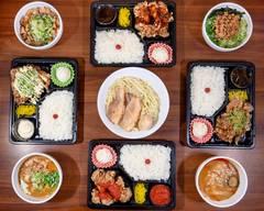 つけ麺・唐揚専門店 ヤゴト55 Tsukemen Karaage Senmonten Yagoto55