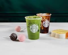 Starbucks (8027 Greenback Lane)