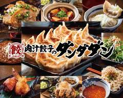 肉汁餃子のダンダダン 野毛店