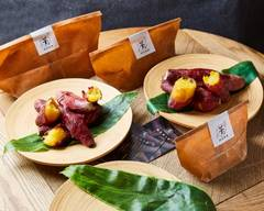 無添加熟成焼き芋『芋王』 本店【natural food】Roasted sweet potato IMOOU
