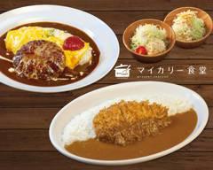 マイカリー食堂 岡山下中野店 My Curry Shokudo Okayama Shimonakano