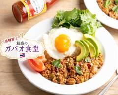 低糖質・高タンパク ヘルシーガパオライス 魅惑のガパオ食堂 栄店【本場タイ料理】