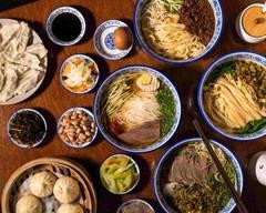 King Made Noodles Queenstown 金味德牛肉拉面(皇后镇店)