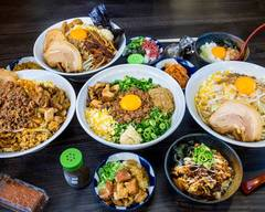 【ラーメン・まぜそば専門店】麺屋ガテンZ 日本橋店 Menya Gaten Z Nihonbashi