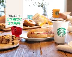 スターバックス コーヒー 横浜北幸店 Starbucks Coffee Yokohama Kitasaiwai