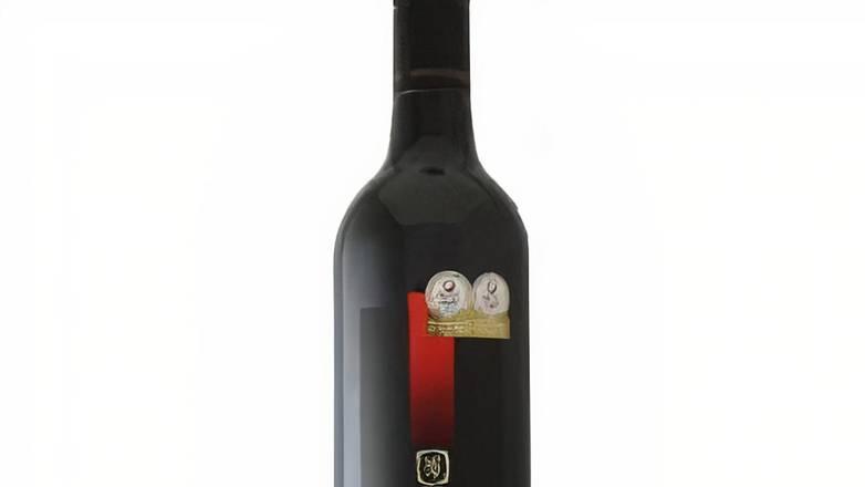 RED WINE - McGuigan - Shiraz – bottle 750ml