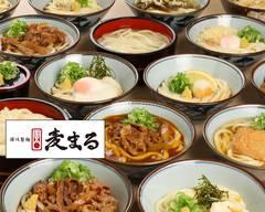 セルフうどん 麦まる 神戸駅フードテラス店