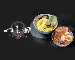 つじ田 飯田橋店 tsujita iidabashiten