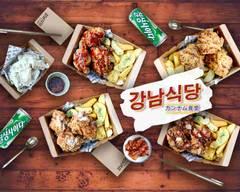 『本場韓国で料理を学んだシェフプロデュース』韓国料理専門店 江南(カンナム)食堂 京都河原町本店