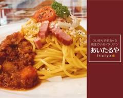イタリアンカフェ あいたるや 塩釜口店 italya