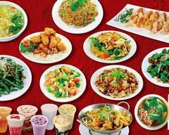 Kingsfood Restaurant (Sunnybank)