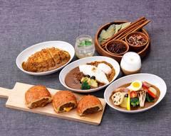 咖喱&カレーパン天馬 伊勢佐木町 Curry & Curry Bread Temma Isezakicho
