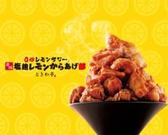 0秒レモンサワー 塩麴レモンからあげ部@ときわ亭武蔵小杉