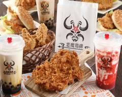 台湾悪魔ジーパイ 日吉店