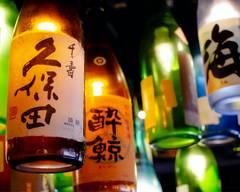 Suika Japanese Restaurant