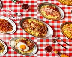 スパゲッティーのパンチョ 渋谷南店 Spaghetti of Pancho Shibuya Minamiten