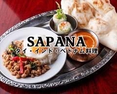 インド料理&タイ料理&カレー SAPANA(サパナ)エソラ池袋店