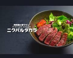 黒毛牛一頭買い  肉屋がこだわる肉屋の弁当  ニクバルダカラ伏見  nikubaludakarafushimi