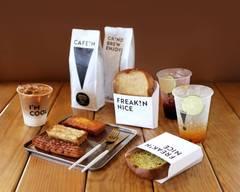 CAFE IN 硬咖啡 吳興店