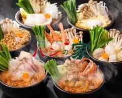 韓国料理 スンドゥブ 「ハンの家」 北千住