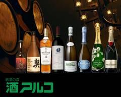 アルコ錦店 alco nishikiten