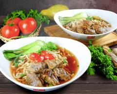 Chef Hung Taiwanese Beef Noodle (Ambleside)