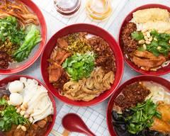 川味美食 CHUEN TASTE RESTAURANT(福榮街 Fuk Wing St)