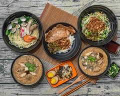 薛記麵食館