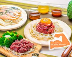 Muscle Kitchen 上牟田1丁目