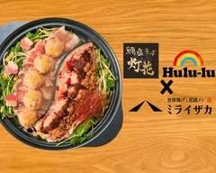 旨鍋と居酒メシ「麺屋Hulu lu、鯛塩そば灯花×ミライザカ」 広島 本通り店
