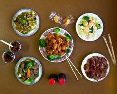 Chinatown Restaurant 中國城餐廳