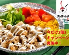 NYの味 チキンオーバーライス専門店 Mr.HALAL原宿店 Chicken over rice Mr.HALAL HARAJUKU
