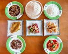 Panda Chinese Cuisine