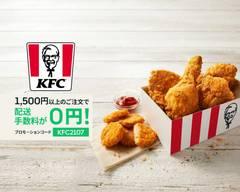 ケンタッキーフライドチキン 本厚木 KFC