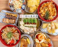 博多の大衆料理 喜水丸 Hakatan popular dishes Kisuimaru