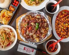 Sichuan Style Restaurant Hamilton