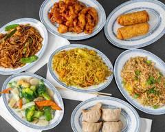 Chinese Kitchen (Naperville)
