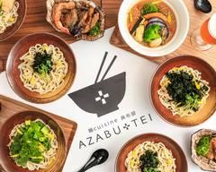 麺キュイジーヌ 麻布邸 men cuisine AZABU TEI