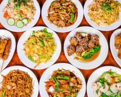 Blue Gibbon Chinese Restaurant