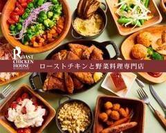 ローストチキンハウス 新宿東口店 Roast Chicken House Shinjuku Higashiguchi