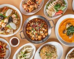 台湾料理故宮 渋谷道玄坂本店 Kokyu Shibuyadougenzakahonten (Taiwanese cuisine)