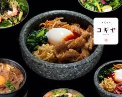 韓国熟成焼肉 コギヤ 新宿 Koreanagedyakiniku Kogia Shinjuku