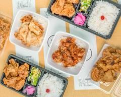 塩ザンギ専門店 ひろちゃん北24条店 siozangisenmonten hirochan Kita24jyoten