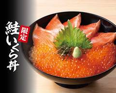 大衆酒蔵 庄や 【鮮魚/煮込/定食】 わらび店 Syoya Warabi