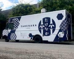 Takenaka (Food Truck)