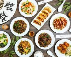 中華料理 成都 高円寺本店 Chinese Restaurant SEITO Koenji