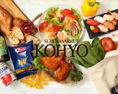 コーヨー 三宮店 KOHYO Sannomiya